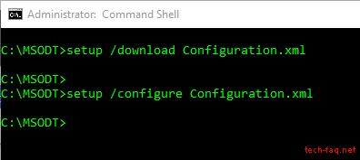 Office 365 auf einem Terminalserver installieren